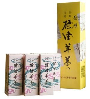 shibetsu-youkan